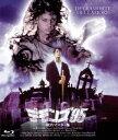 デモンズ'95 HDリマスター版 【Blu-ray】 [ ルパート・エヴェレット ]
