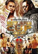【予約】NEW JAPAN CUP 2020