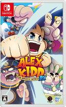 【特典】Alex Kidd in Miracle World DX Switch版(【初回購入外付特典】キーホルダー+【初回封入特典】入門書)