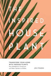 INSPIRED HOUSEPLANT,THE(H)