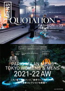 QUOTATION FASHION ISSUE WORLD MENS COLLECTION 2021-2022 AW VOL.33