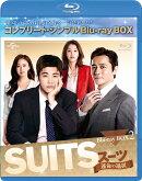 SUITS/スーツ〜運命の選択〜 BD-BOX2<コンプリート・シンプルBD-BOXシリーズ>【期間限定生産】【Blu-ray】