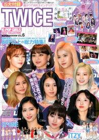 TWICE・POP (メディアックスMOOK K-POP GIRLS BEST C)