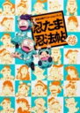 忍たま忍法帖ふたたび! 忍たま乱太郎アニメーションブック [ ニュータイプ編集部 ]