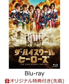 【楽天ブックス限定先着特典】ザ・ハイスクール ヒーローズ Blu-ray BOX【Blu-ray】(オリジナルクリアファイルB6サイズ(赤)) [ 美少年 ]