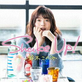 Shake Up! (初回限定盤 CD+Blu-ray) [ 鈴木このみ ]