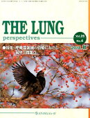 THE LUNG perspectives(Vol.26 No.4(201)