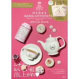 NINA'S MARIE-ANTOINETTE SPECIAL BOOK ([バラエティ])