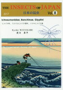 The insects of Japan(vol.8)