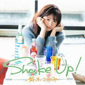Shake Up! [ 鈴木このみ ]