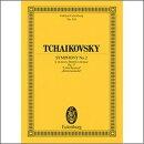 【輸入楽譜】チャイコフスキー, Pytr Il'ich: 交響曲 第2番 ハ短調 Op.17 「ウクライナ(小ロシア)」: スタディ・ス…