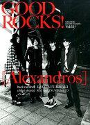 GOOD ROCKS!(Vol.63)