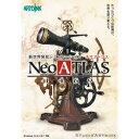 Neo ATLAS 1469