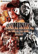 【予約】DOMINION 2020