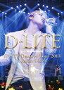 D-LITE D'scover Tour 2013 in Japan 〜DLive〜 [ D-LITE ]