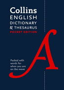 Collins English Dictionary and Thesaurus: Pocket Edition