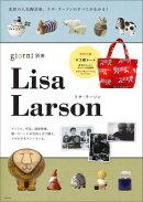 リサ・ラーソン 実用百科