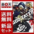 GOD EATER-the spir 1-2巻セット【特典:透明ブックカバー巻数分付き】