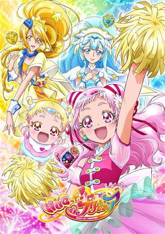HUGっと!プリキュア vol.1【Blu-ray】 [ 引坂理絵 ]