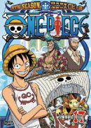 ONE PIECE ワンピース 9THシーズン エニエス・ロビー篇 PIECE.17