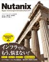 Nutanix Hyper Converged Infrastructure入門 [ ソフトバンク コマース&サービス株式会社 ]