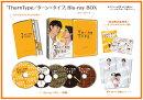 TharnType/ターン×タイプ Blu-ray BOX【Blu-ray】