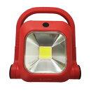 8W充電式LED スタイリッシュライト YT-001