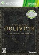 The Elder Scrolls IV:オブリビオン Game of the Year Edition Xbox 360プラチナコレクション