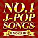 NO.1 J-POP SONGS〜TV,MOVIE HITS〜 [ (オムニバス) ]