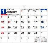 書き込み式シンプルカレンダー【リングレスタイプ/B4ヨコ】(2020年) ([カレンダー])