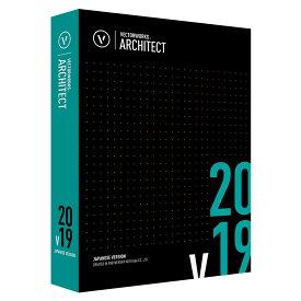 Vectorworks Architect 2019 スタンドアロン版 124132