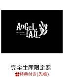 【先着特典】AnGeL fAlL(完全生産限定盤)(告知ポスター付き)