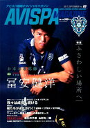 AVISPA MAGAZINE(Vol.08)