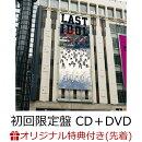 【楽天ブックス限定先着特典】青春トレイン (初回限定盤 CD+DVD) (ポストカード付き)