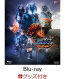 【楽天ブックスセット】ゼロワン Others 仮面ライダーバルカン&バルキリー【Blu-ray】(フェイスぬいぐるみキーホル…
