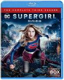SUPERGIRL/スーパーガール <サード> コンプリート・セット(4枚組)【Blu-ray】