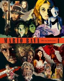没後40年 マリオ・バーヴァ大回顧 第1期 ブルーレイボックス【Blu-ray】 [ バーバラ・スティール ]
