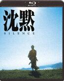 沈黙 SILENCE(1971年版)【Blu-ray】