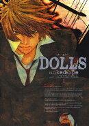 DOLLS(1)