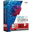 VEGAS Movie Studio 16 Platinum ガイドブック付き