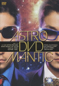 ASTROMANTIC DVD [ m-flo ]