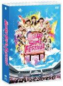 AKB48スーパーフェスティバル 〜 日産スタジアム、小(ち)っちぇっ ! 小(ち)っちゃくないし !! 〜