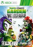 プラント vs. ゾンビ ガーデンウォーフェア Xbox360版