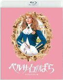 ベルサイユのばら デジタルリマスター版【Blu-ray】