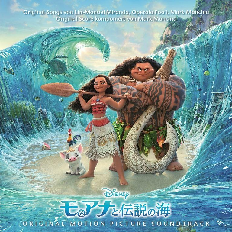 モアナと伝説の海 オリジナル・サウンドトラック<英語版> [ (オリジナル・サウンドトラック) ]