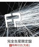 【先着特典】Future Pop (完全生産限定盤 CD+Blu-ray+ステッカー) (ポスター付き)
