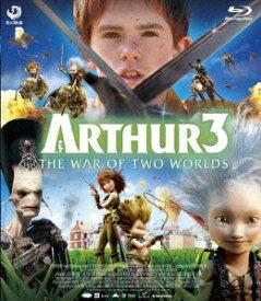 アーサーとふたつの世界の決戦【Blu-ray】 [ フレディ・ハイモア ]