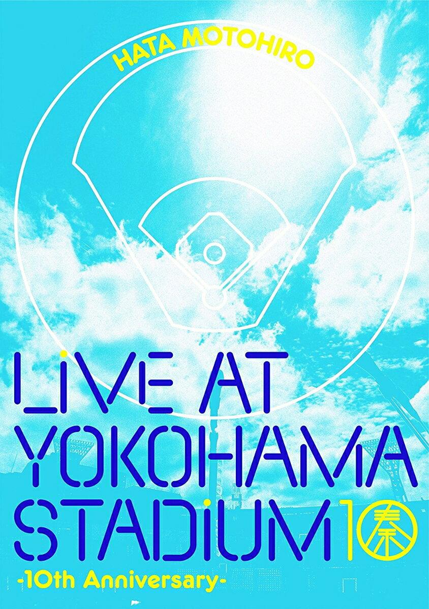 LIVE AT YOKOHAMA STADIUM 10th Anniversary【Blu-ray】 [ 秦基博 ]