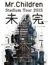 Mr.Children Stadium Tour 2015 未完 [ Mr.Children ]