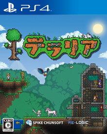 テラリア PS4版